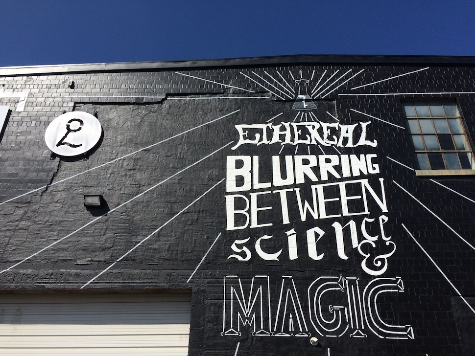 Ethereal Brewing